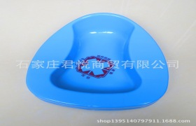 塑料大便盆 医用便盆塑料盆医用便盆塑料便盆 加厚坐便盆 小便器