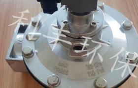电磁脉冲阀工作原理及作用
