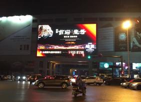 温州人民路显示屏广告