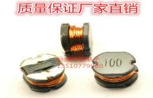 CD75 10UH 貼片功率電感 7.8*7*5 絲印 100 CD75-10UH  繞線電感
