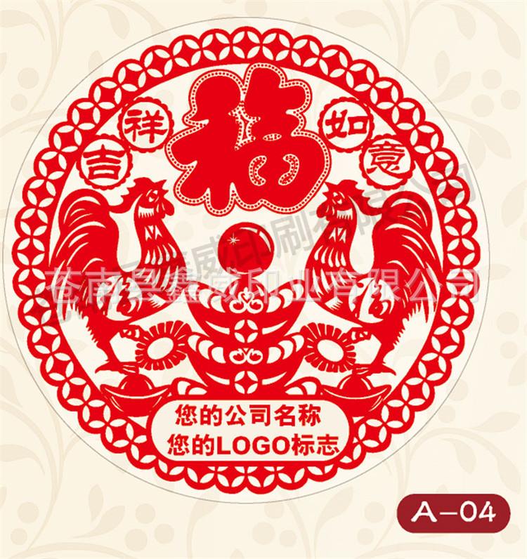 鑫威详情页-窗花_04