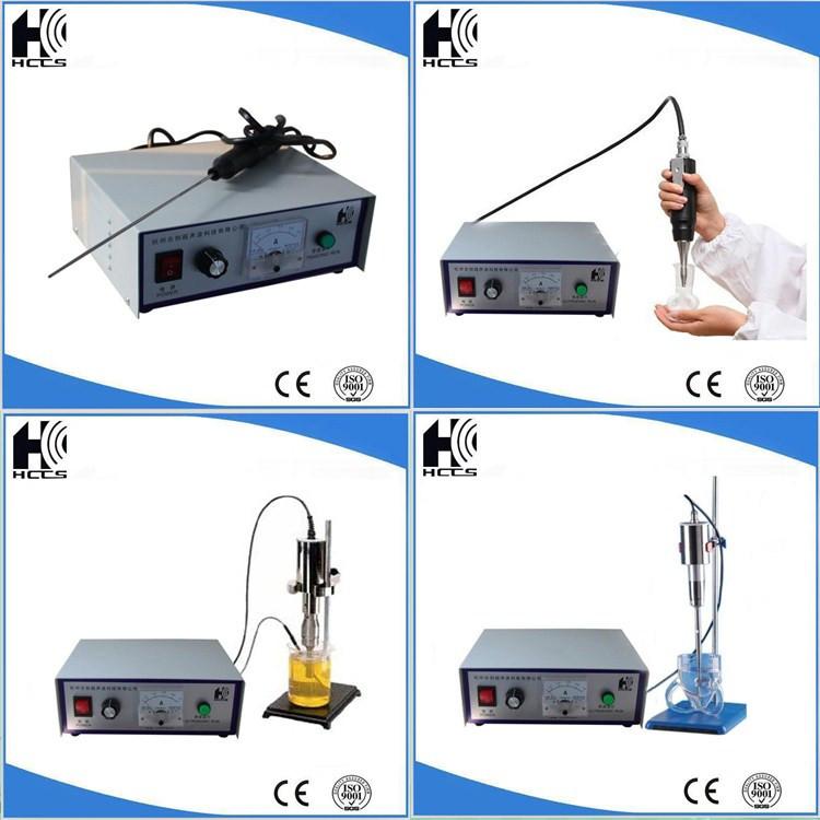 實驗室級超聲波聲化學處理設備