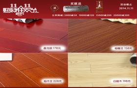 浩邦强化地板 圆盘豆仿实木高光亮面 卧室书房复合地板 厂家直销