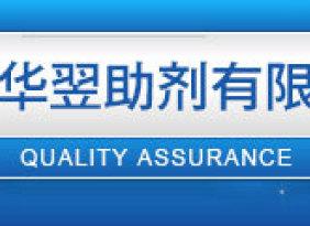 厂家批发优良的内、外润滑性能 粉状氧化聚乙烯