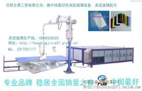 夹胶炉厂家,夹胶玻璃设备价格,高档强化炉