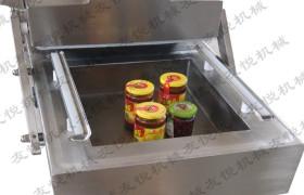 米椒牛肉酱玻璃瓶真空封口机瓶装液体酱制品真空封口机设备
