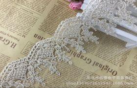 皓运绣品 网布金线10厘米 家纺布艺花边 您刚需要 我刚专业 定制