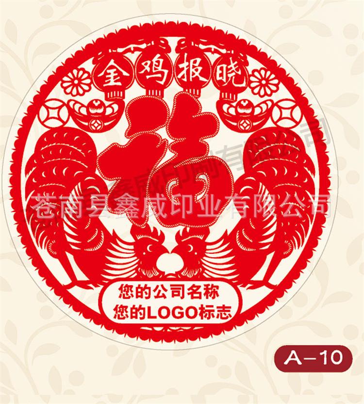鑫威详情页-窗花_06