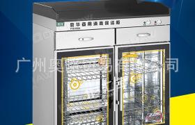 邦祥YTD950A茶水柜 立式消毒柜 加厚柜式吧臺 帶抽屜方便