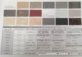 PVC地板   胶地板  塑胶地板  特价胶地板批发 工程胶地板