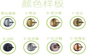 温州创沐 SW021211G 欧式玫瑰金吹风机架 高档酒店浴室居家专用