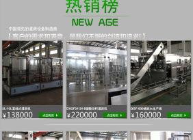 【专业生产】1200桶/小时大桶水生产线 全自动洗桶机