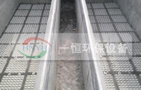 保定混凝土濾板〡水泥濾板〡商砼濾板〡整體澆注濾板