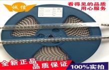 CD105 47UH 絲印470 10*10*5 貼片繞線功率電感 廠家直銷 現貨