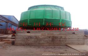新型冷却塔厂家 冷却塔型号 工业冷却塔 玻璃钢冷却塔风叶
