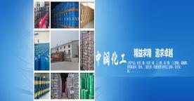 厂家供应优质氧化钡现货直供氧化钡用于玻璃、陶瓷工业等应用