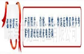 现货供应工业级丁酯 低中高档醋酸丁酯 乙酸正丁酯