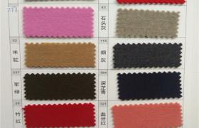 現貨供應  大衣呢 雙面呢 時尚大衣面料 顏色亮麗 質量穩定