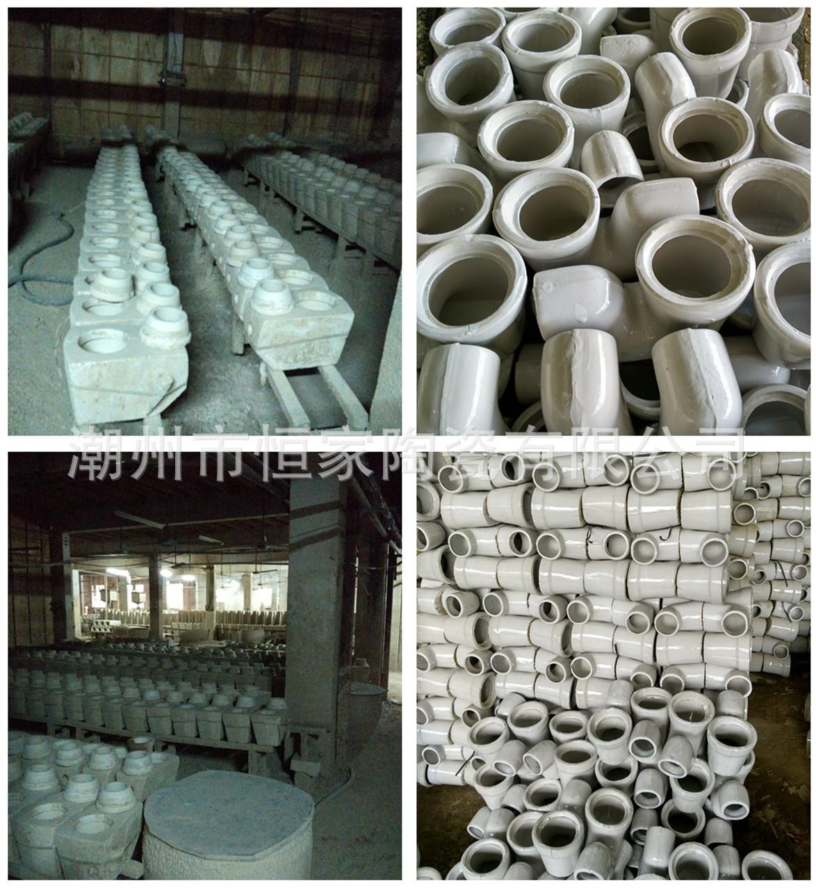 工厂生产弯管图