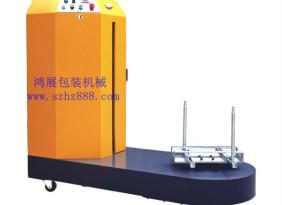 深圳厂家 HZ200-预拉型行李裹包机 广东行李裹包机 裹包机