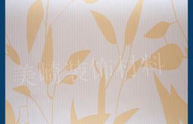 彩裝膜 韓國墻紙 自粘墻紙 電視背景墻