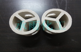 陶瓷三丫环填料