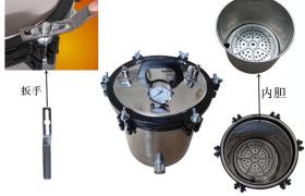 批發滅菌鍋/高壓鍋/消毒鍋/醫用高壓蒸汽滅菌器