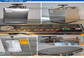 YXQ-LS-50G不锈钢压力蒸汽灭菌器