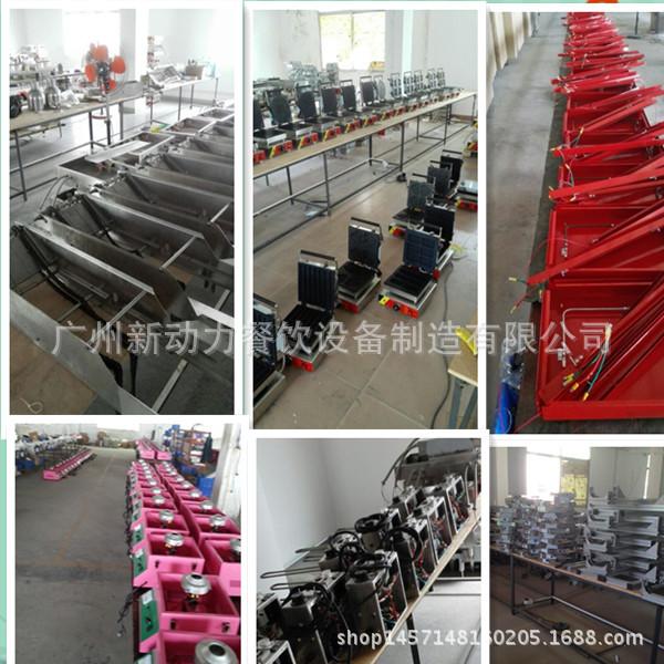 1. production line