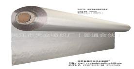 金属防辐射窗帘布