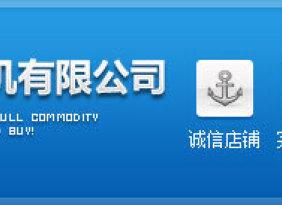 供应深圳宝安福永沙井松岗公明碰焊机 气动式碰焊机 大小型碰焊机