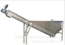 厂家供应 XSF型不锈钢螺旋砂水分离器 砂水分离器