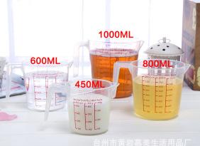 量杯 600ml 5951塑料量杯、透明量杯、PP量杯、带刻度量杯、量筒