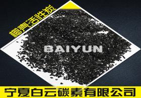 2-4目高温碳化 椰壳活性炭 整吨发货