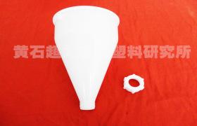 咖啡机专用漏斗   黄石超力工程塑胶  专业供应  质量优良