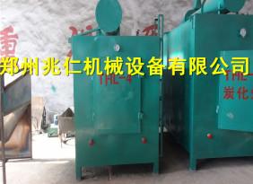 气化式炭化炉 无烟炭化炉 吊装炭化炉 连续式炭化机