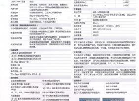 上海光谱SP-756PC扫描型紫外分光光度计、多波紫外长分光光度计