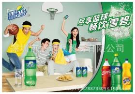 雪碧 碳酸饮料 2L/瓶 8瓶/件 【可口可乐公司出品】深圳区域特价