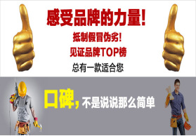 东崛之王 喷涂主机 喷塑主机 喷粉设备 喷粉机 喷塑机