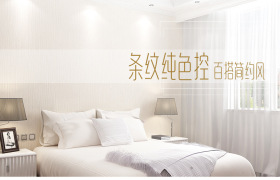 無紡布墻紙 客廳臥室玄關滿鋪壁紙 廠家直供品質墻紙