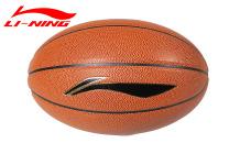 正品李寧 CBA比賽訓練籃球 PU皮耐磨 防滑 室內外水泥地用球