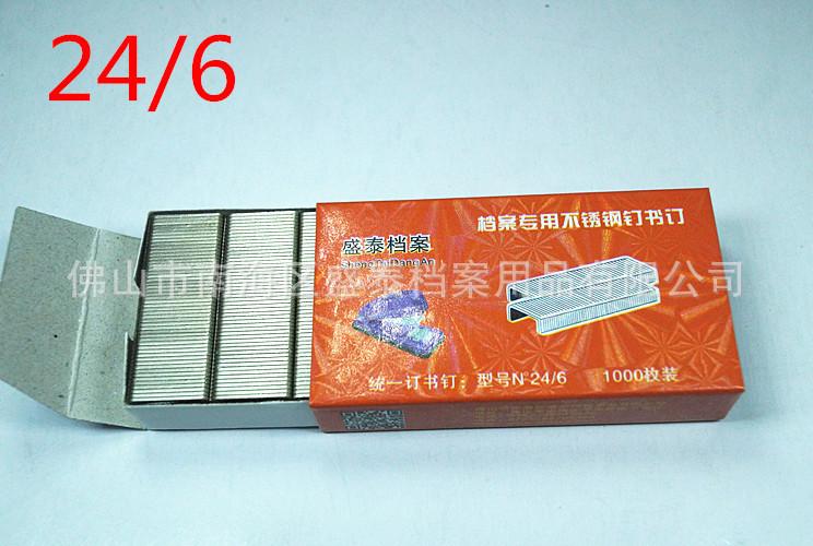 DSC03505_副本