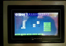 激光手电自动装配机