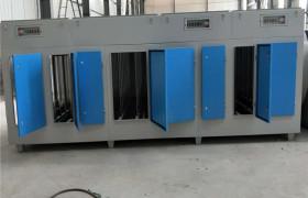 光氧等離子一體機 除臭除味設備廠家直銷