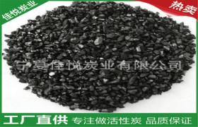 厂家批发无烟煤滤料水质净化 活性炭净水滤料 供应活性炭滤料