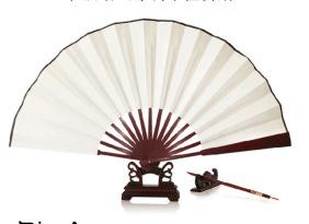 10寸空白绢布折扇 中国风高档书画扇子 3色选 供应多种空白扇
