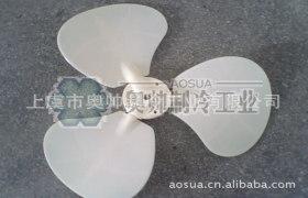 奥帅厂家供应适用良机冷却塔风叶,070,080塑料风车