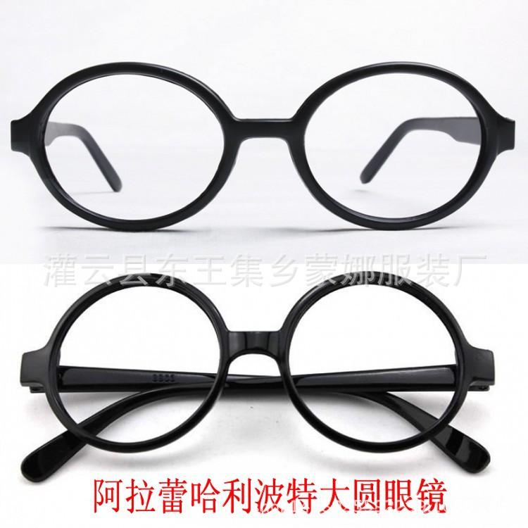 哈利波特眼镜01_conew1