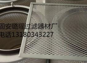 出售家用净化器滤芯