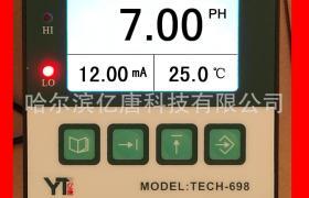 促销高精度PH计/ORP/在线ORP/在线PH计/工业PH计/酸碱浓度计